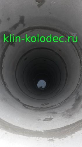 1-20160324_141553